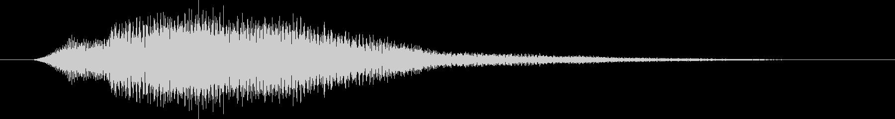 決定音(主張しすぎない音)の未再生の波形