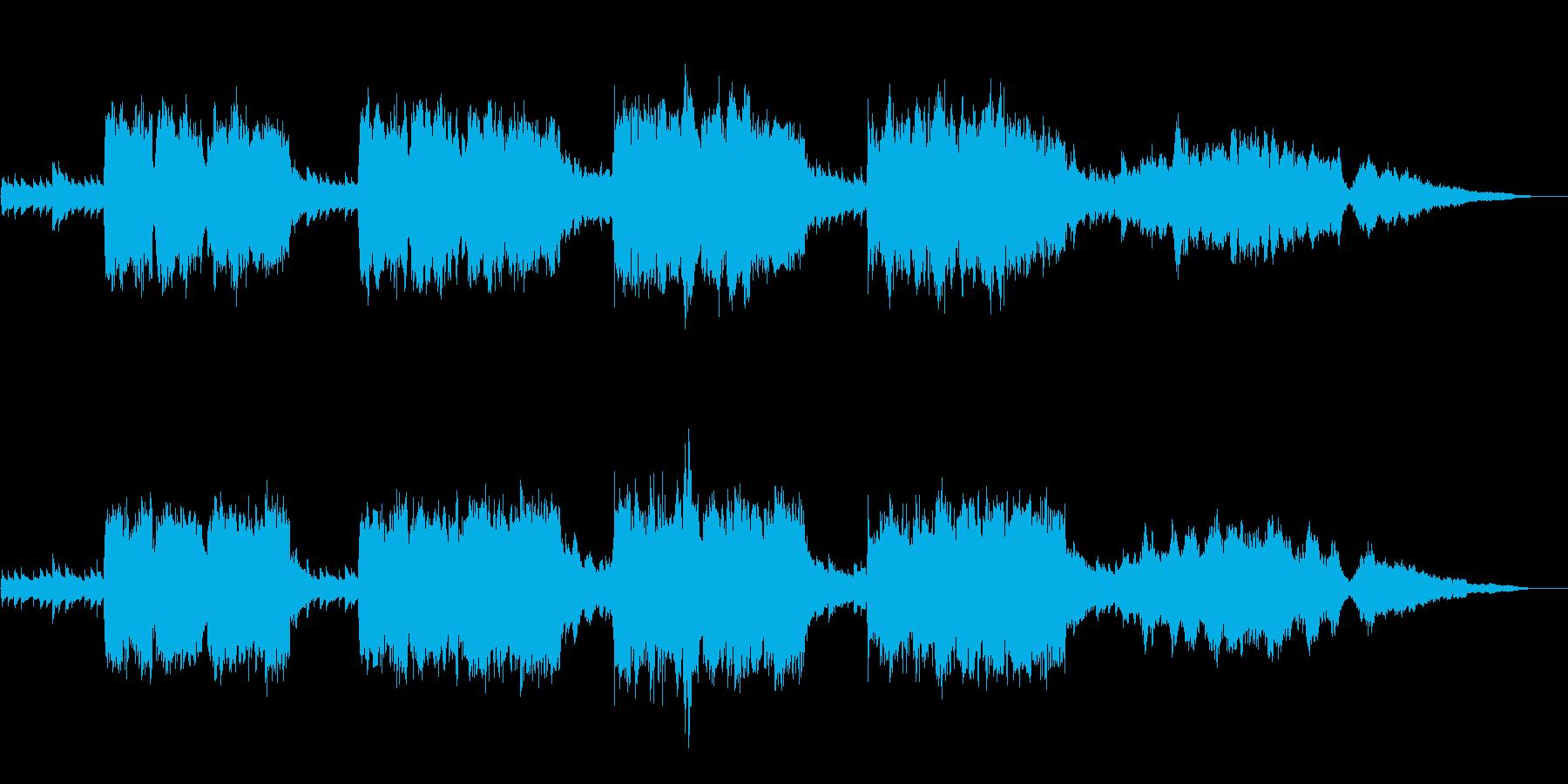 悲しく切ないボーカル曲の再生済みの波形