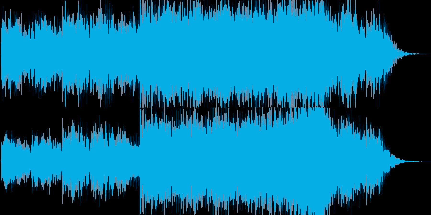 最終兵器・必殺技・切り札的イメージの再生済みの波形
