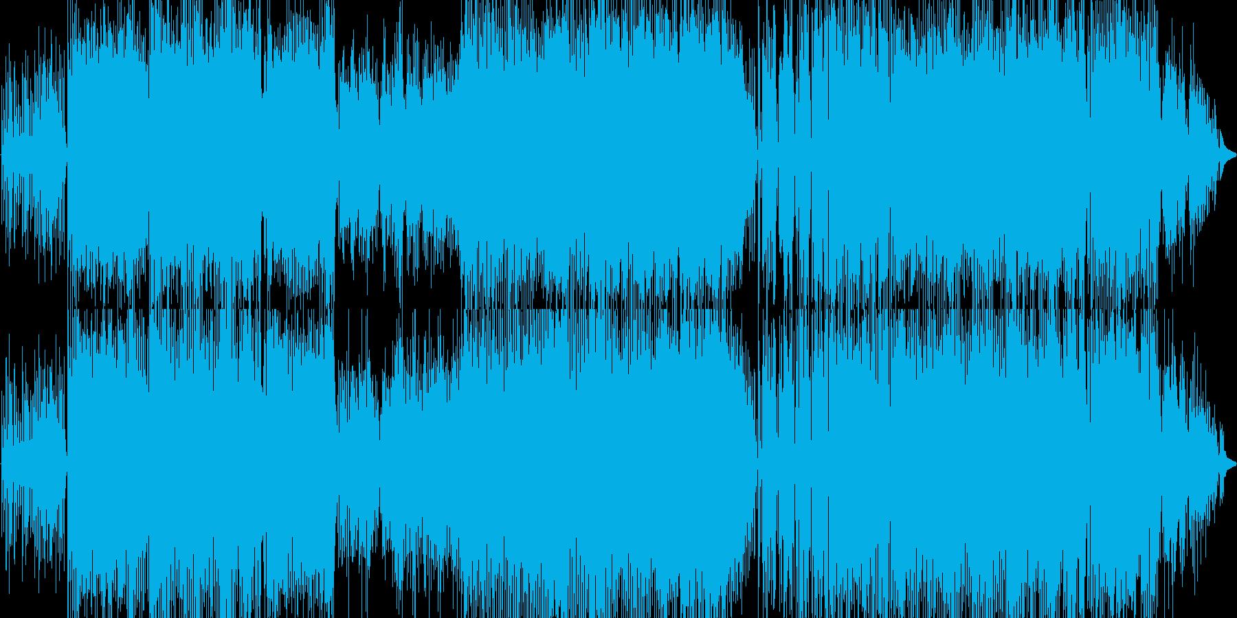 オシャレで高級感があるが、アツいビートの再生済みの波形