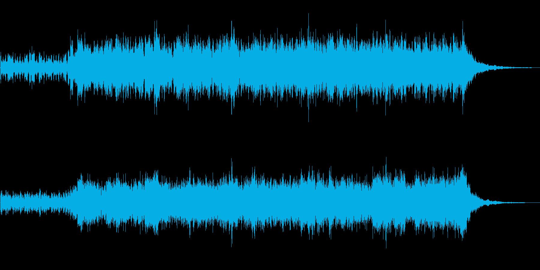 アフリカンな小曲の再生済みの波形