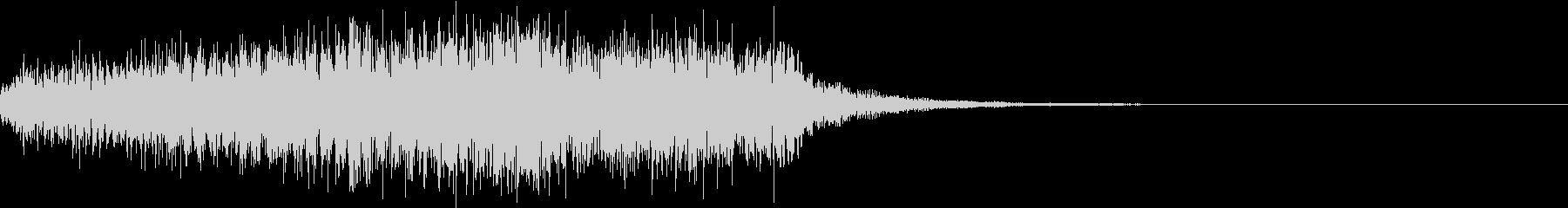 レベルUP(てれれれれー)の未再生の波形