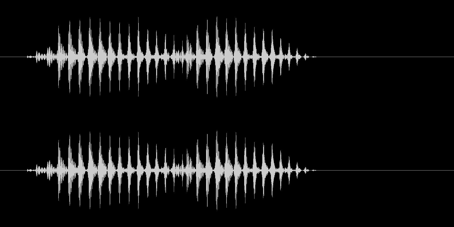 パバ(高速で中音の音)の未再生の波形