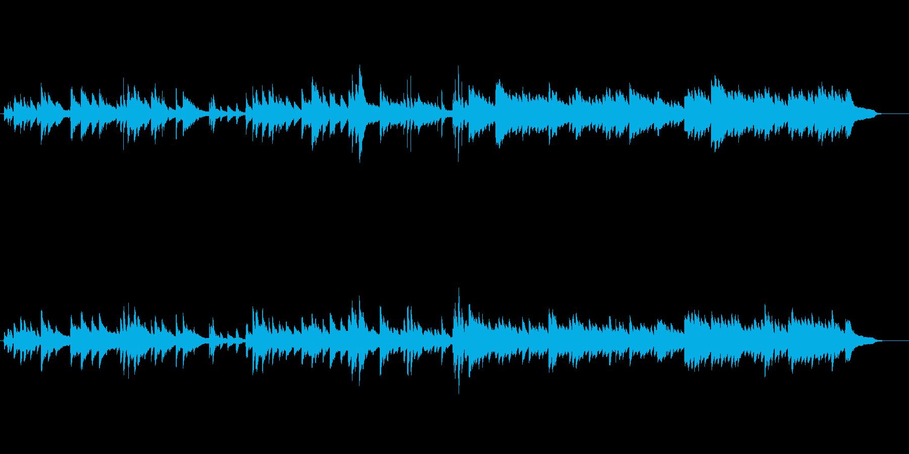 美しく少し切ないピアノソロの再生済みの波形