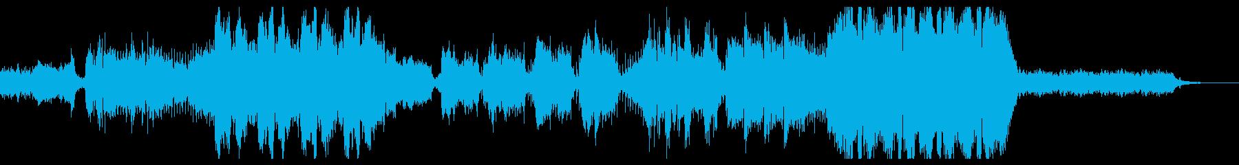 三部構成・オーケストラの感動的なバラードの再生済みの波形