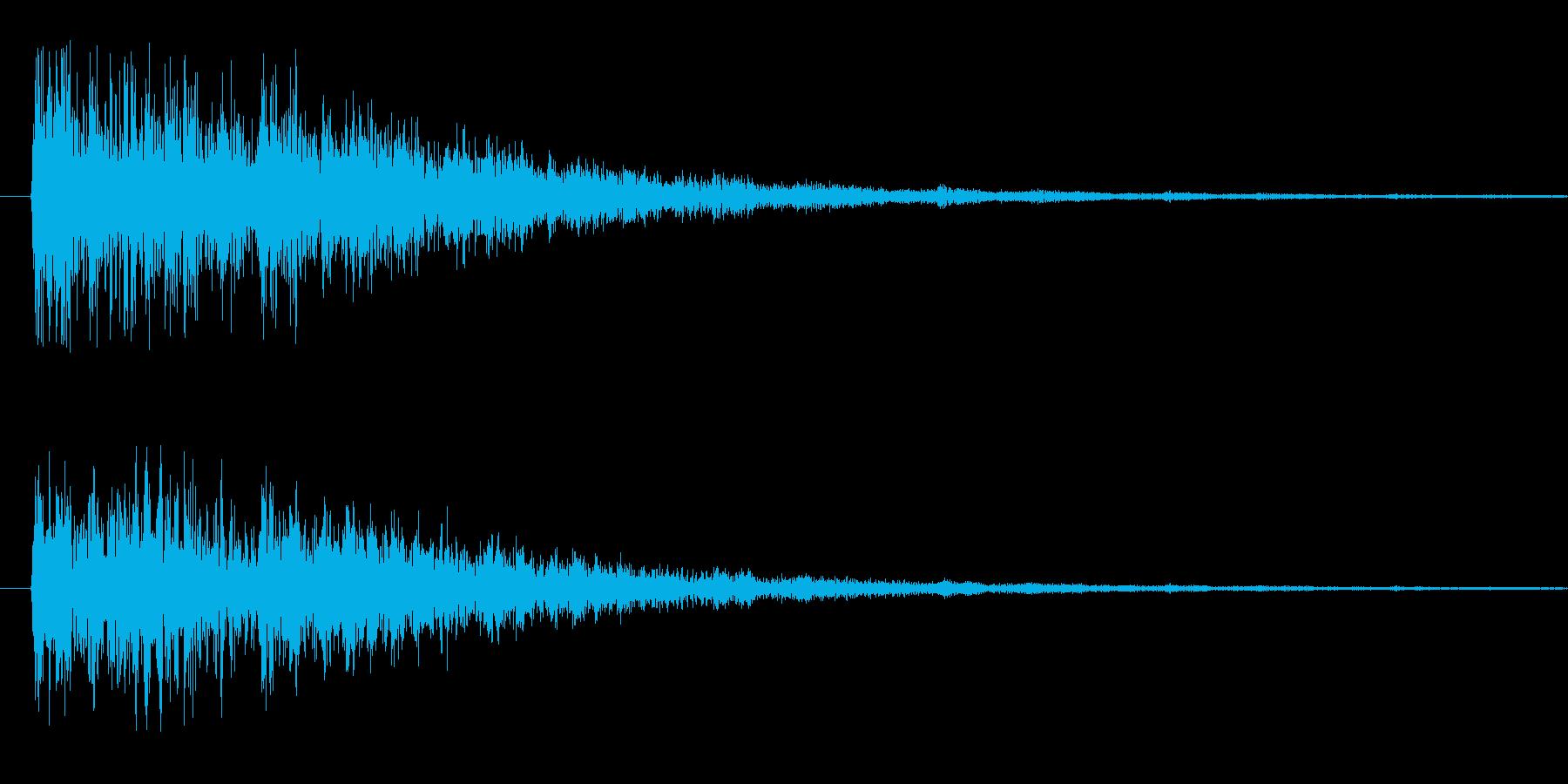 ゴォンゴン・・・の再生済みの波形