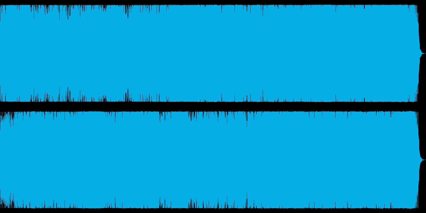 大海原を突き進むイメージのオーケストラ曲の再生済みの波形