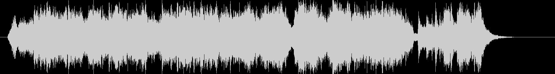 悠長でメロディアスなクラシカルジングルの未再生の波形