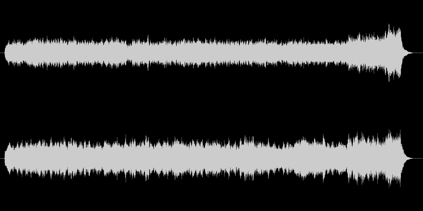 パイプオルガンのオリジナル曲。荘厳な曲の未再生の波形