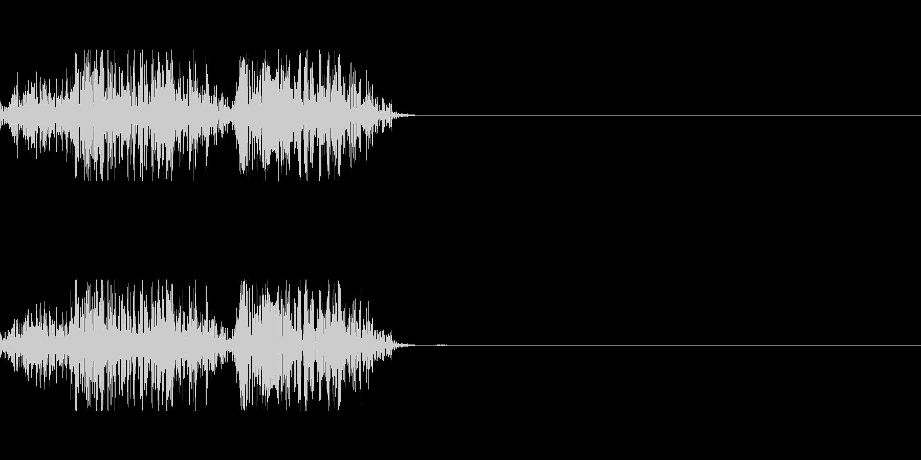 エイリアンの発声などにの未再生の波形