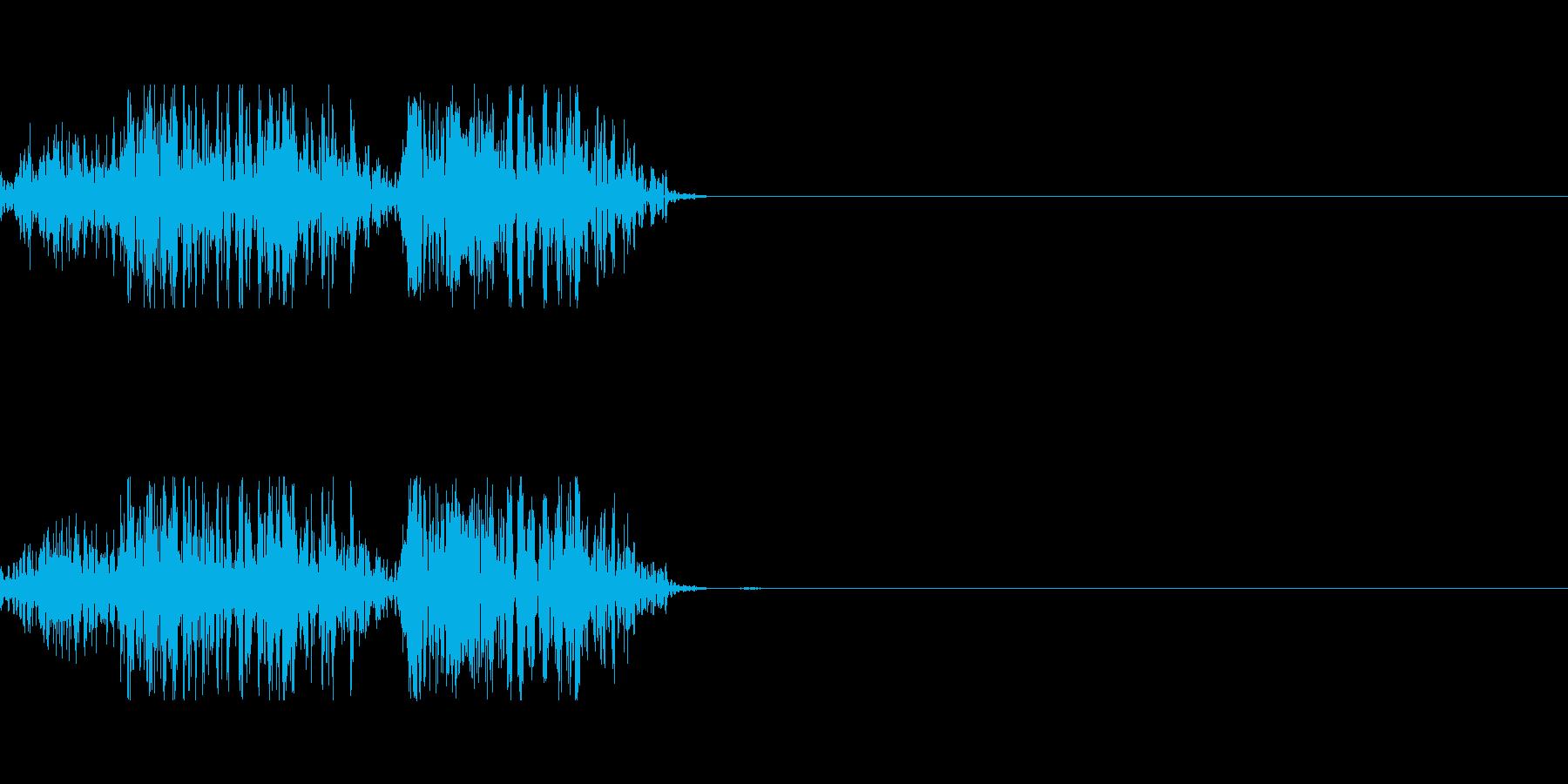 エイリアンの発声などにの再生済みの波形