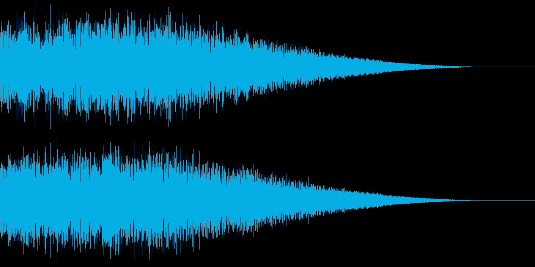 超必殺技発動(シュピイイン)の再生済みの波形