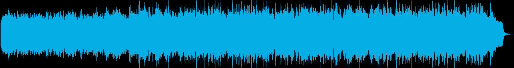 ミステリアスで感傷的不思系キラキラな曲の再生済みの波形