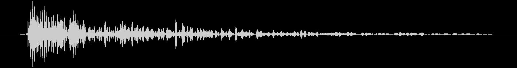 引き戸 閉めきり音 タァン…の未再生の波形
