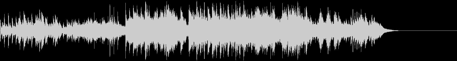 ほのぼのしたピアノクァルテットの未再生の波形