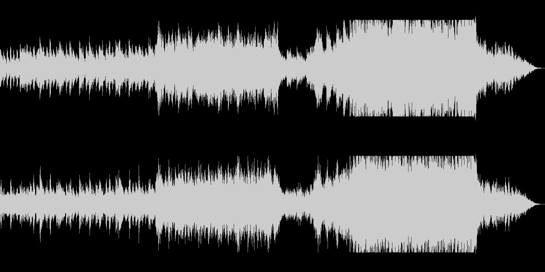 壮大なデジタル・オーケストラサウンドの未再生の波形
