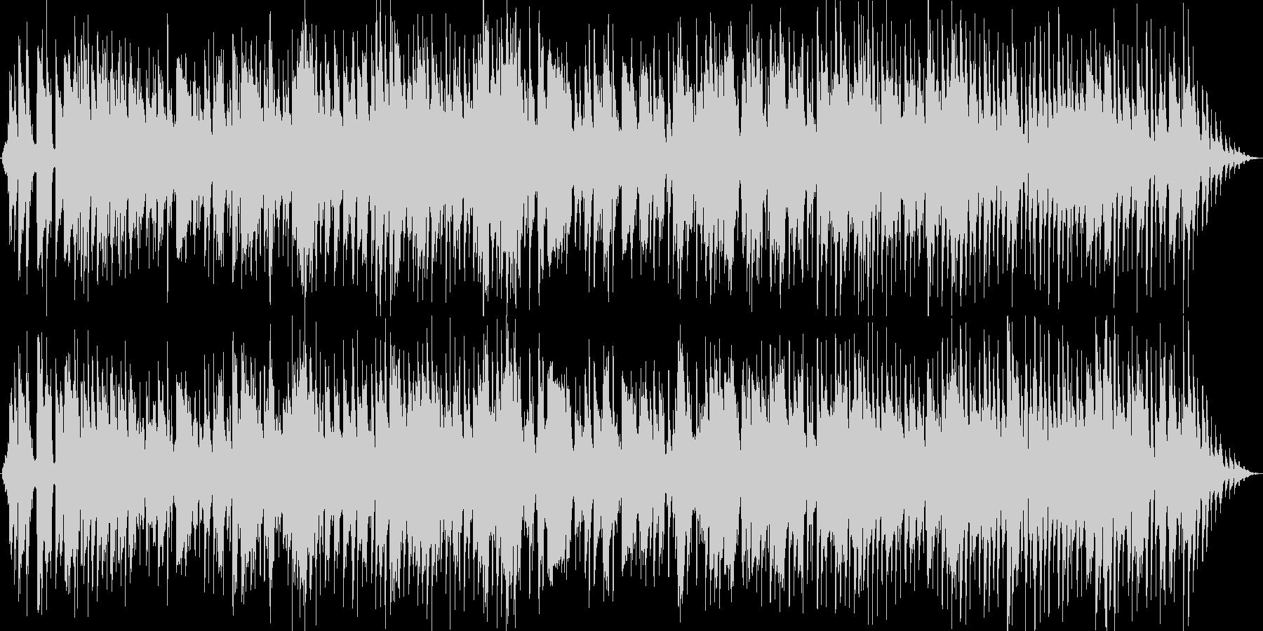 落ち着いた雰囲気のスウィングジャズの未再生の波形