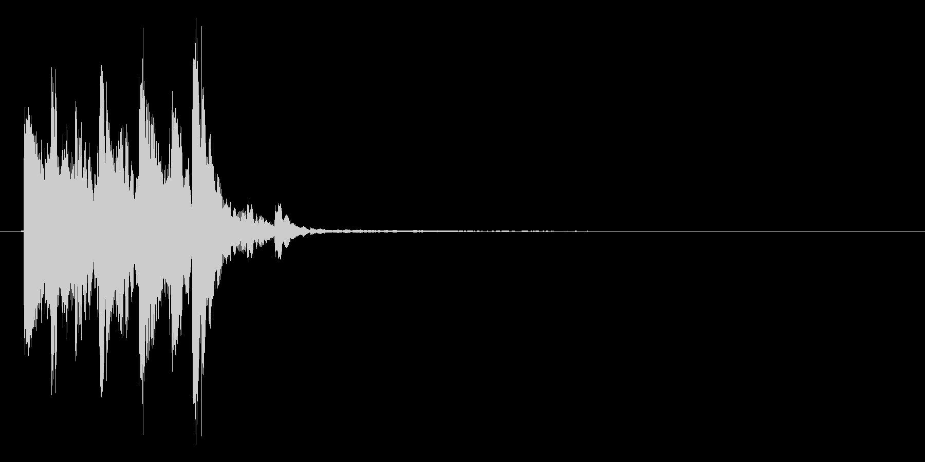 チャリッ(金貨、コイン)の未再生の波形