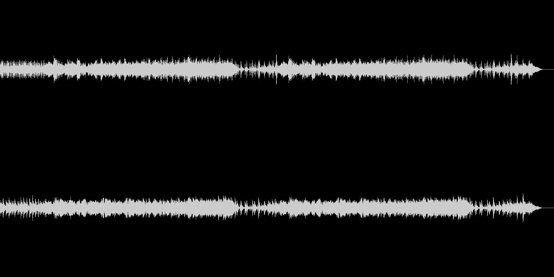 ピアノと二胡の切ないサウンドの未再生の波形