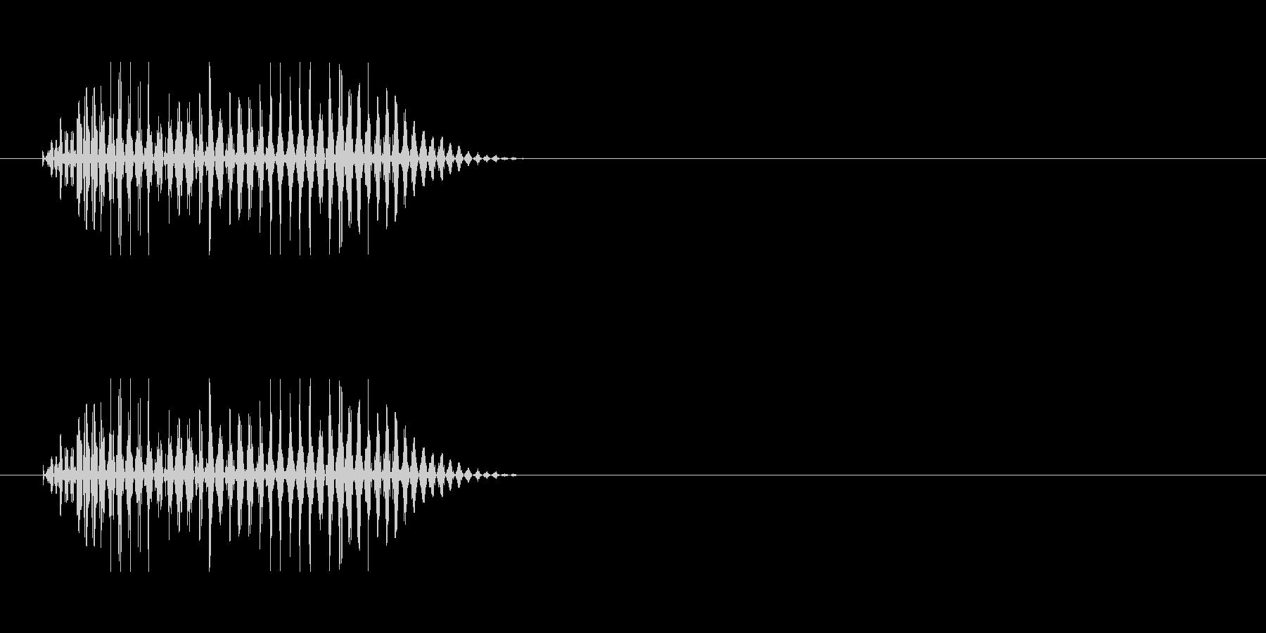 !? …気の抜ける音の未再生の波形