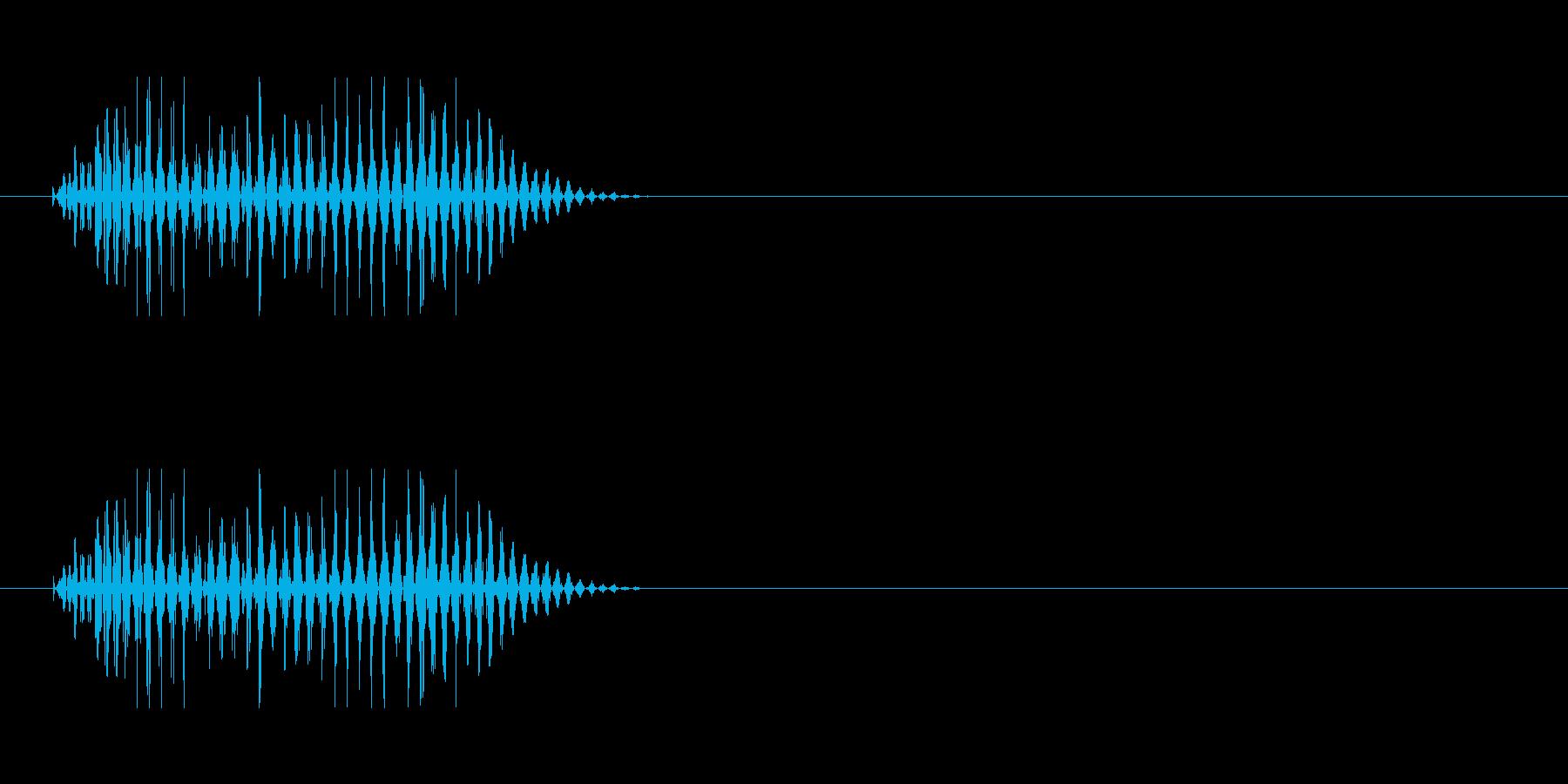 !? …気の抜ける音の再生済みの波形