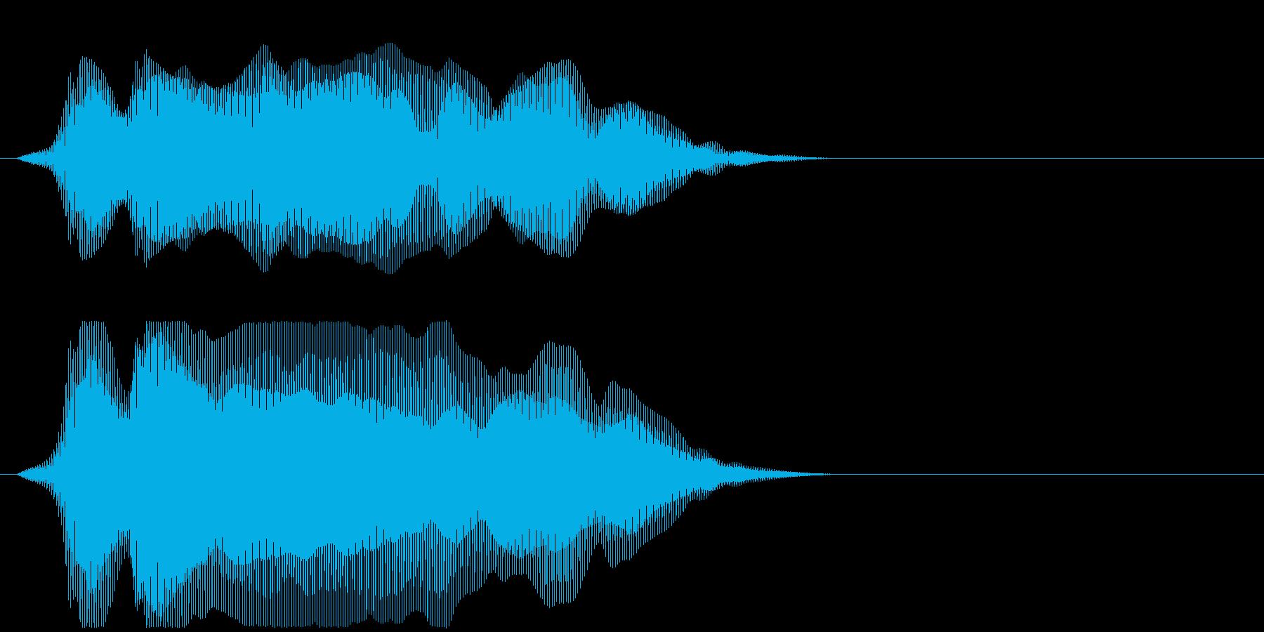 ぱわーんの再生済みの波形