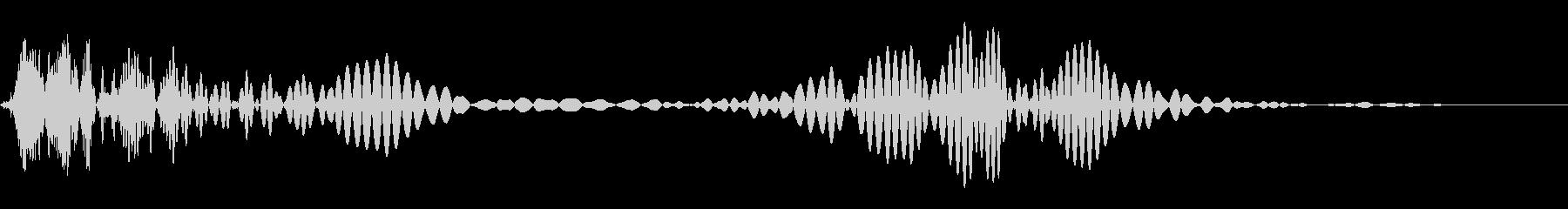 マスコットやロゴが「ひょこっ」と動く音の未再生の波形