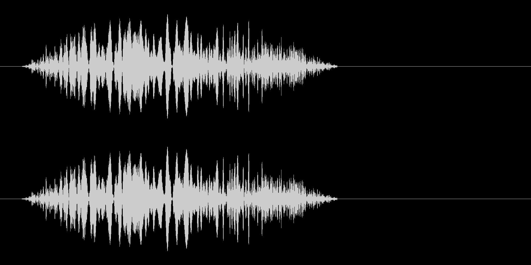シュッ(簡潔でスピード感のある効果音)の未再生の波形
