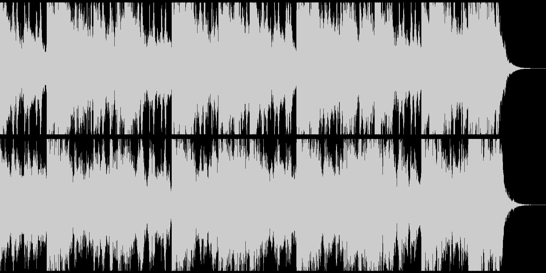 ストリングス、ピアノ、ボイスからなる曲の未再生の波形