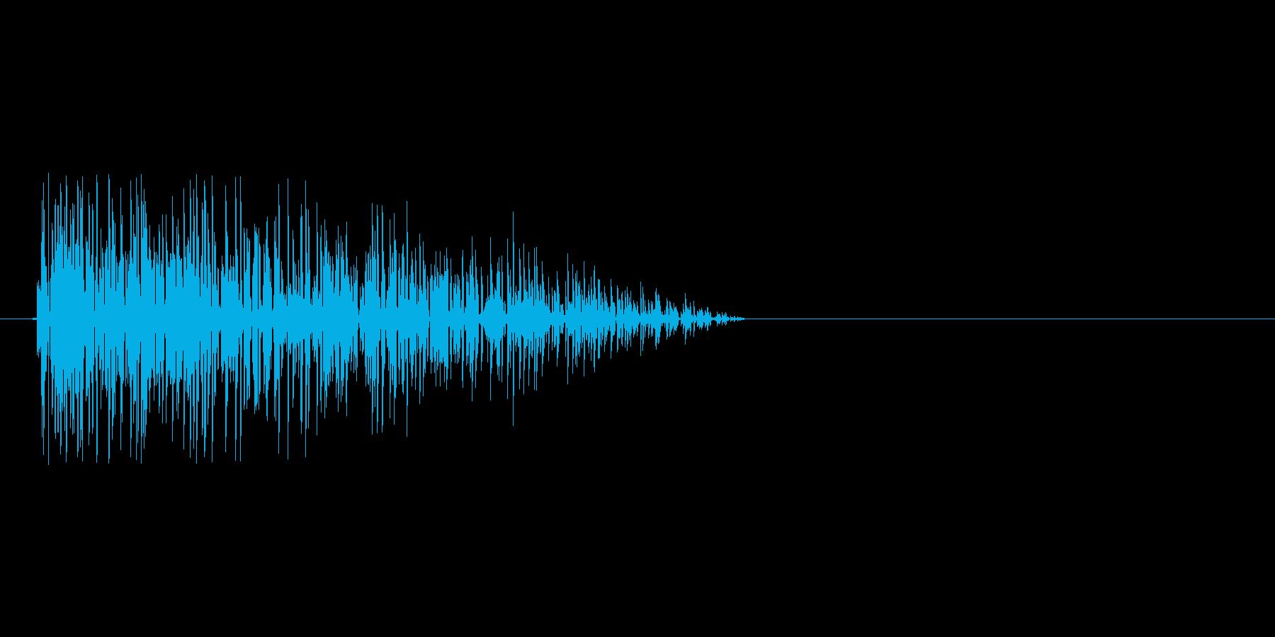 8bitの爆発音 ボーンの再生済みの波形