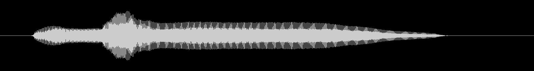 フニョーンの未再生の波形