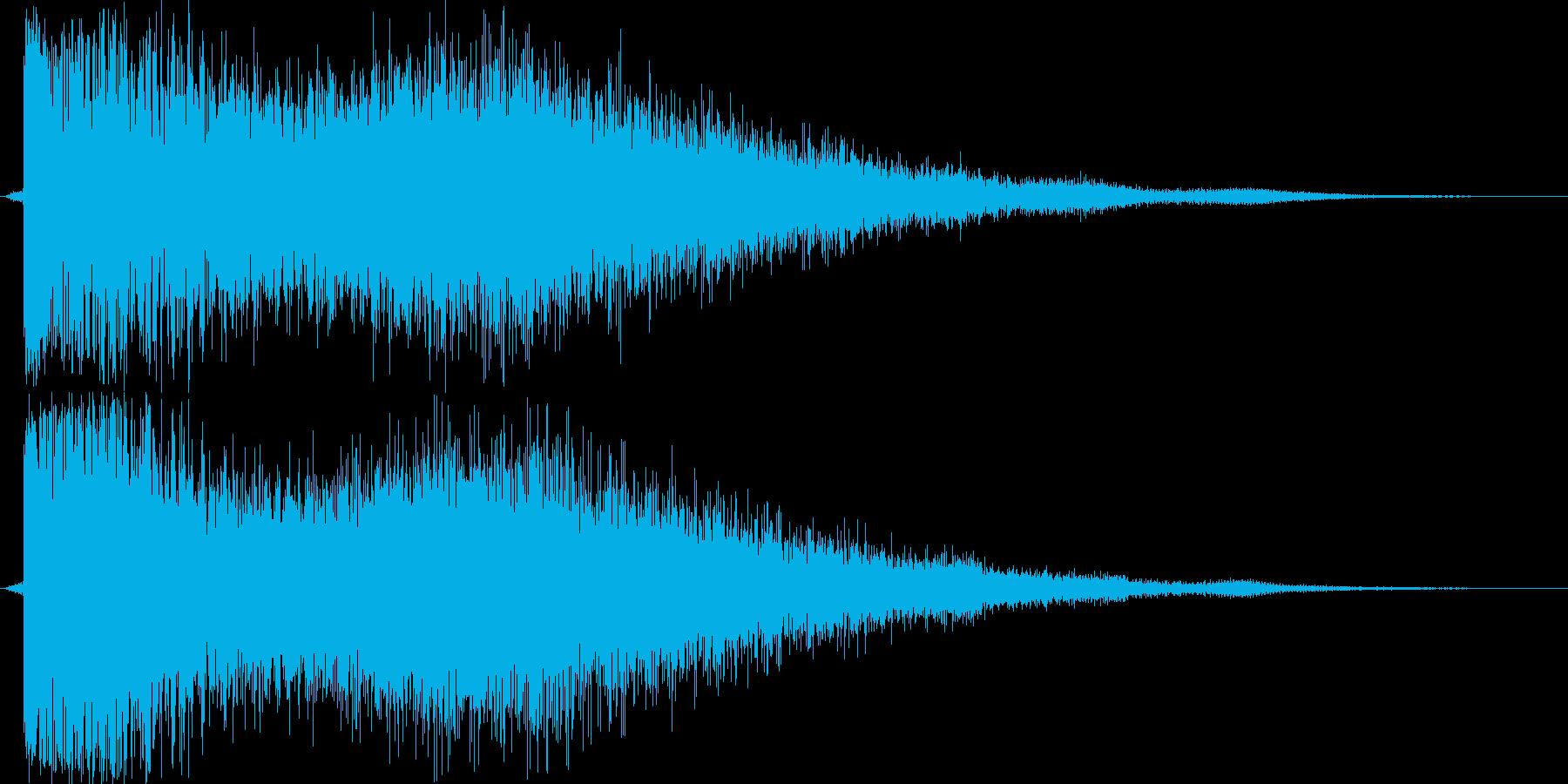 ドシャーン!(決定音)の再生済みの波形