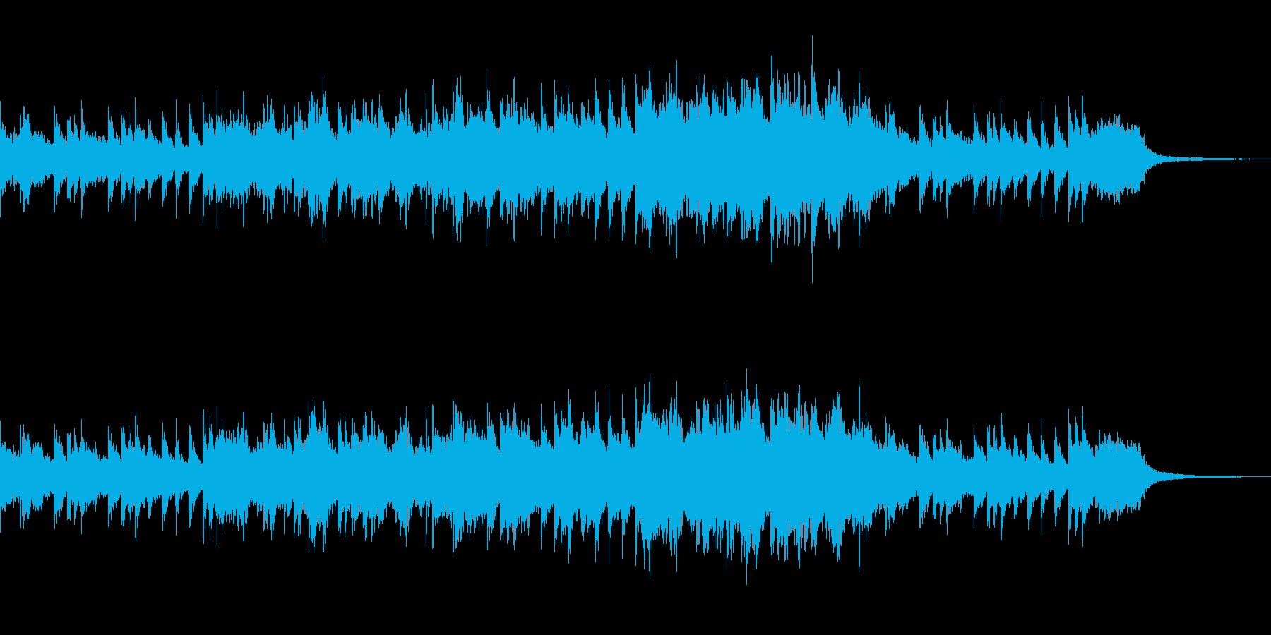 感動的なやさしいピアノメインの曲の再生済みの波形