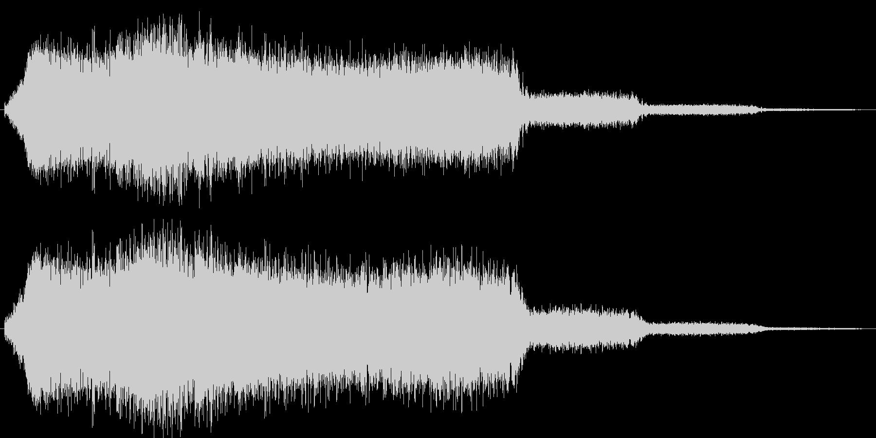 怪しい雰囲気の中立ち去る音の未再生の波形