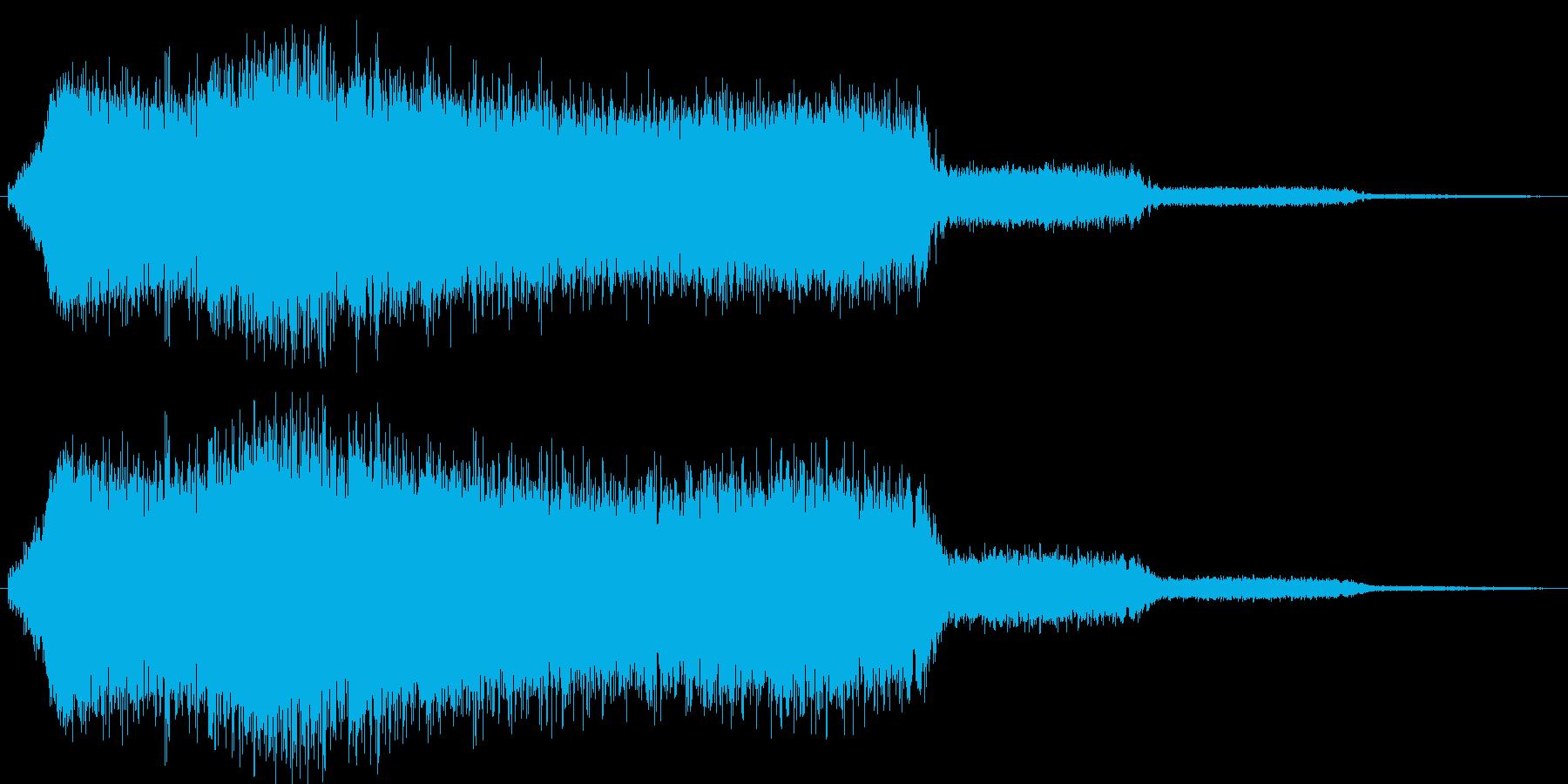 怪しい雰囲気の中立ち去る音の再生済みの波形