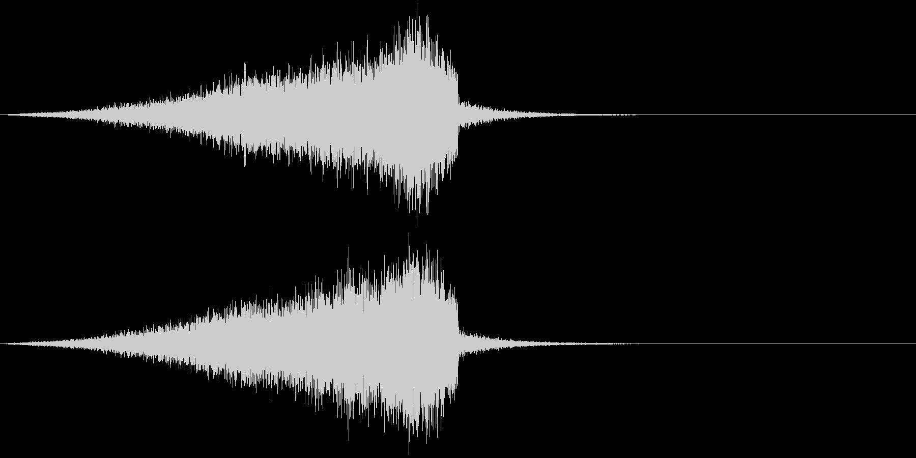 迫ってくるような音 ファァァ…シャァッの未再生の波形