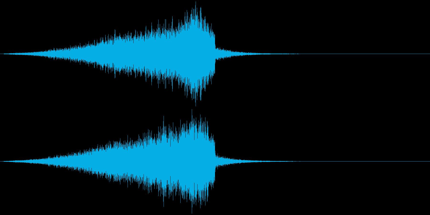 迫ってくるような音 ファァァ…シャァッの再生済みの波形