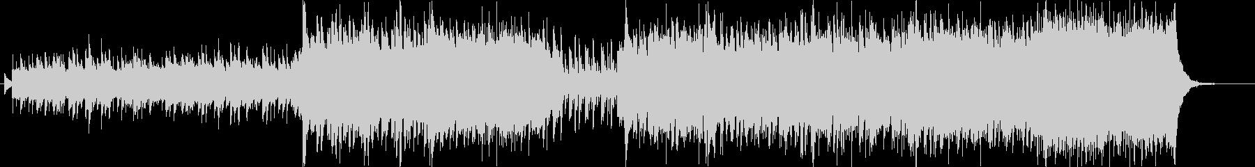 白鳥の湖 ポップアレンジ曲の未再生の波形