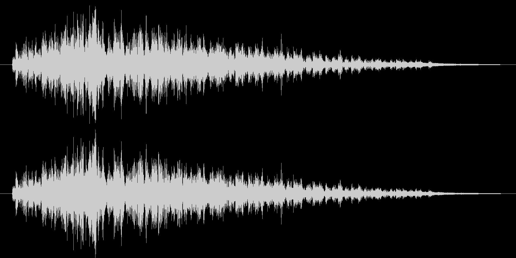 エナジードレイン(HP吸収)の未再生の波形