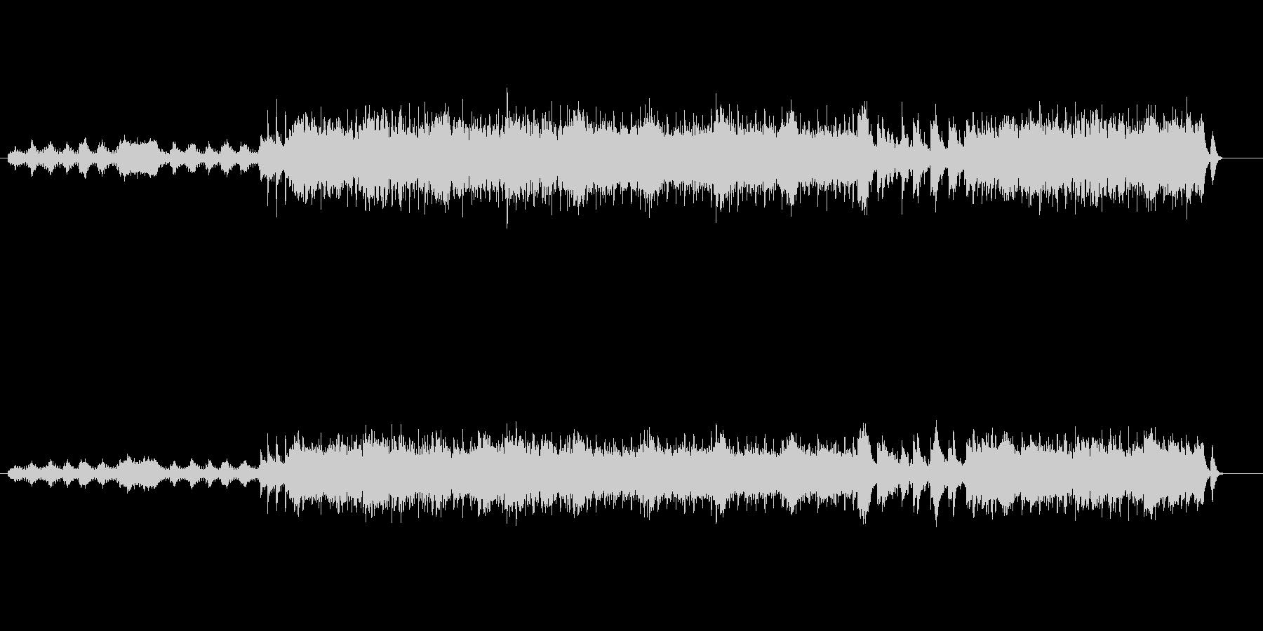 ヨーロピアン・ポップスの未再生の波形