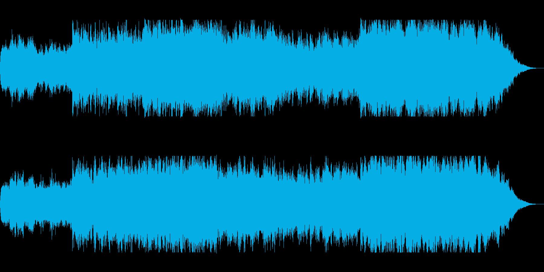 壮大で迫力あるオーケストラサウンドの再生済みの波形