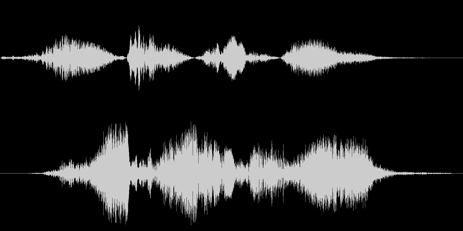 ホワーン(近未来の機械音)の未再生の波形