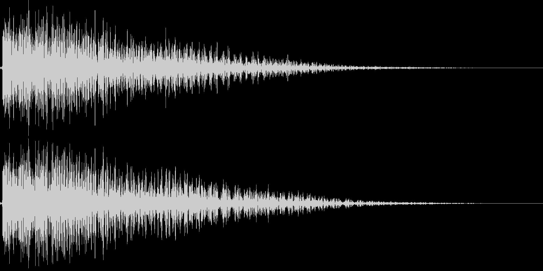デデーン(がっかり、レベルダウン、ミス)の未再生の波形