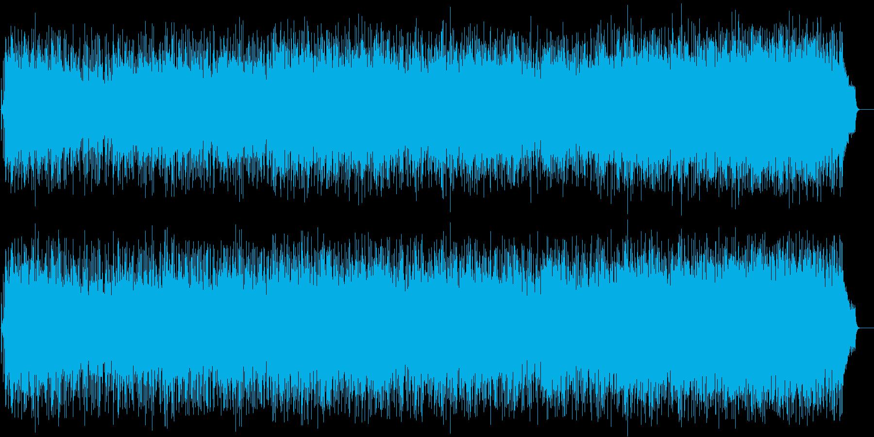 軽快なエンディング向けフュージョンの再生済みの波形