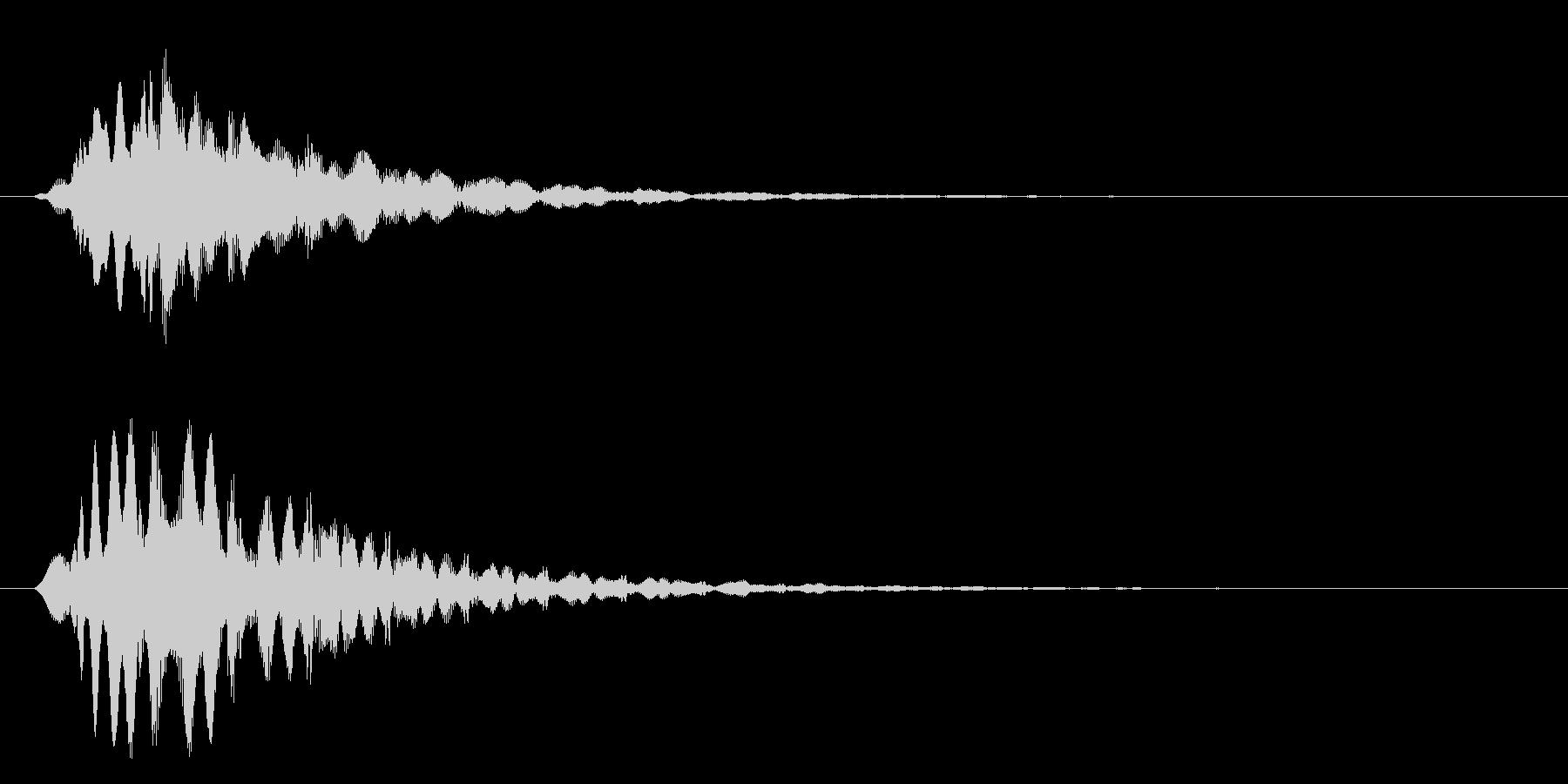 フィヨンー(響き有)の未再生の波形