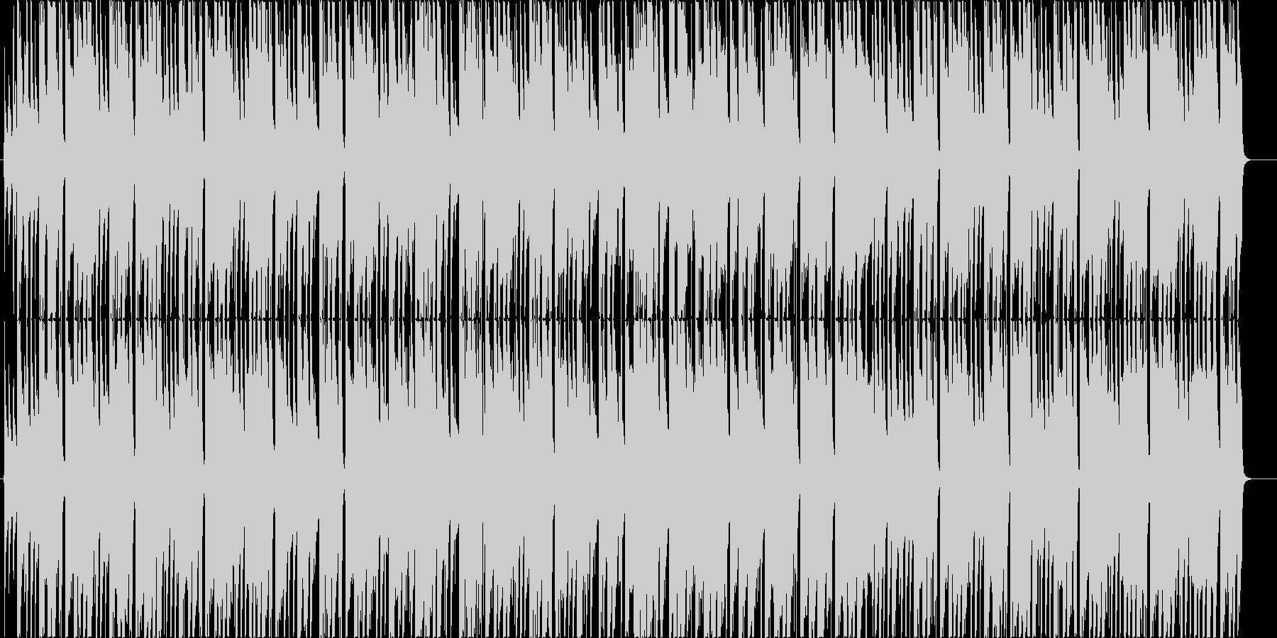 汎用性のある日常系BGMの未再生の波形