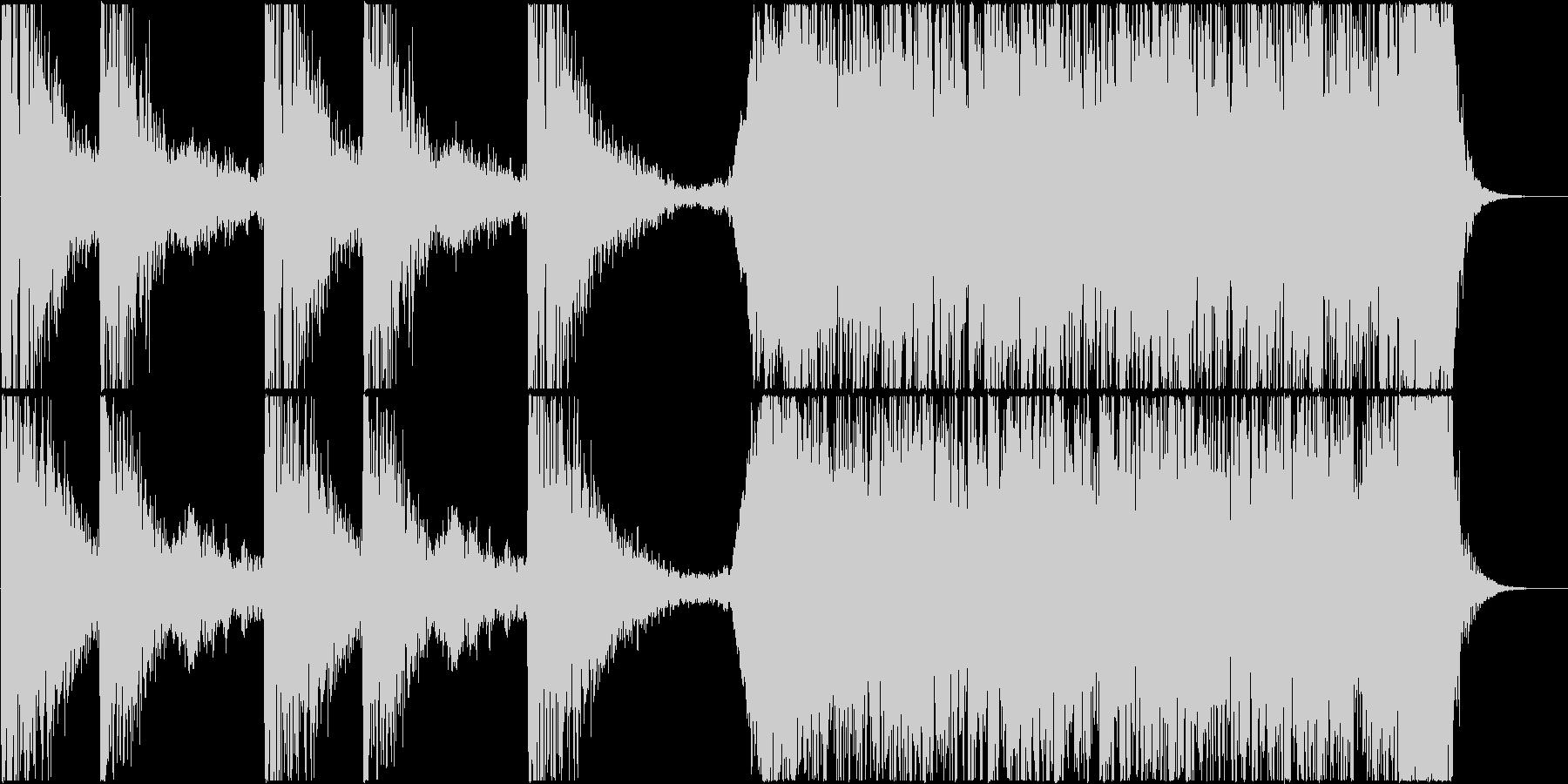トレーラー(恐怖系)の未再生の波形