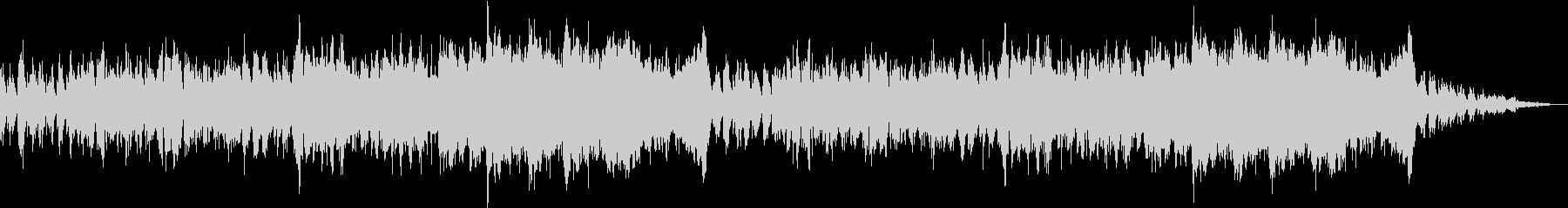 チュートリアル画面に適したオーケストラ曲の未再生の波形