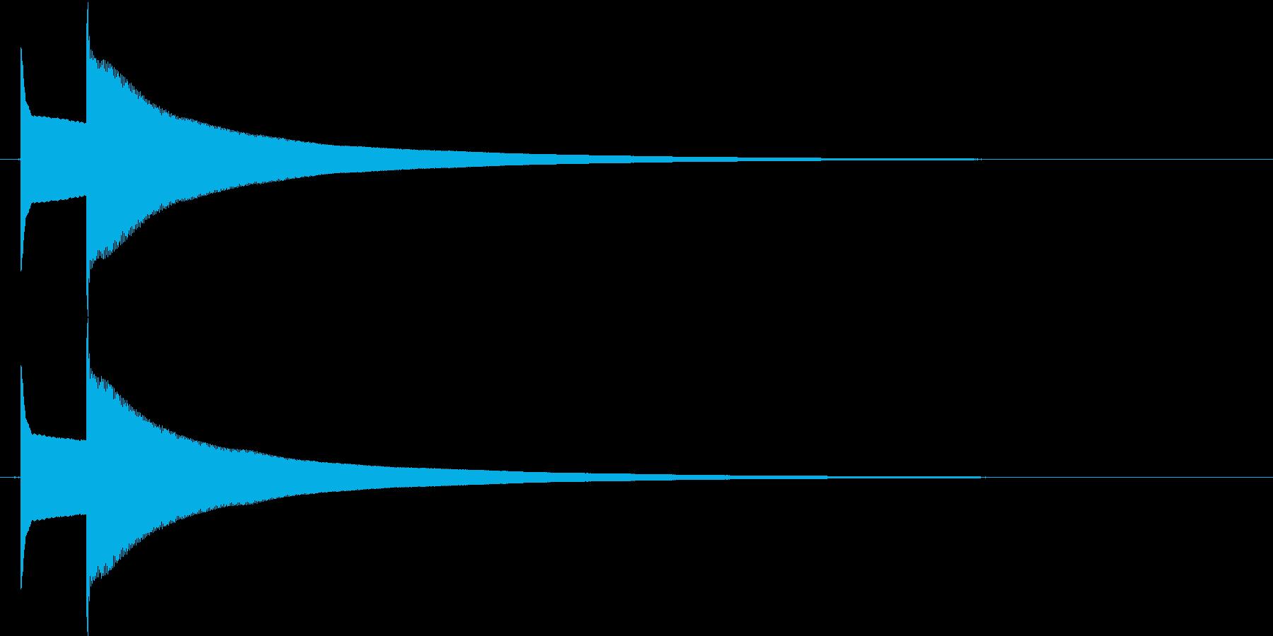 【ピコーン】アイテム・ポイント獲得、正解の再生済みの波形