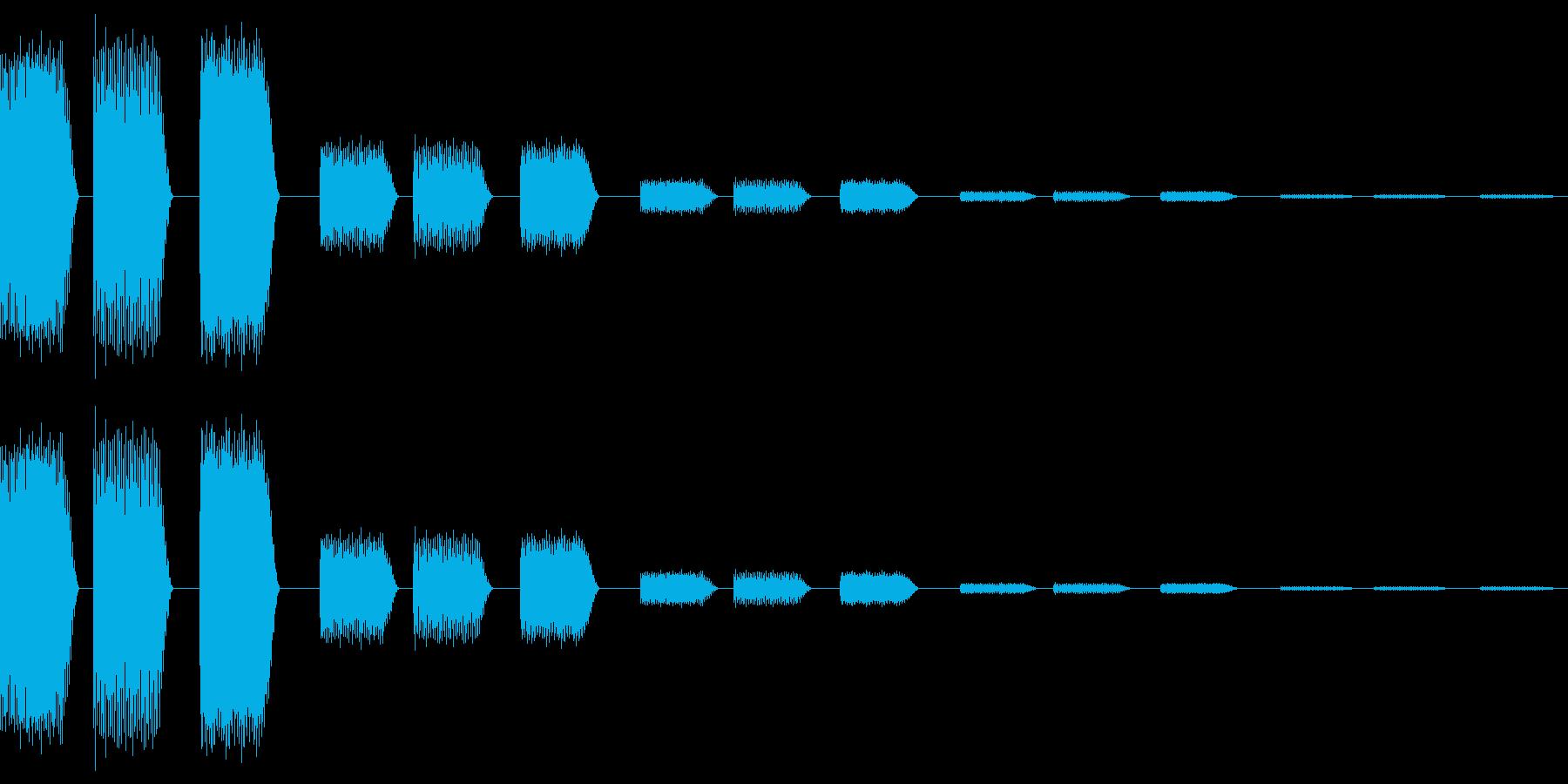 アイテム入手。回復、ベル系 ピロロリンの再生済みの波形